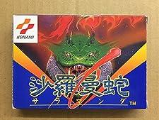 Salamander (Life Force), Famicom Japanese NES Import