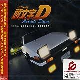 Initial D Arcade Stage: Sega Original Tracks