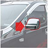 CROMAX Chrome Side Mirror & Rear Tail Lamp Cover