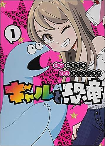 【朗報】ヤンマガの下品じゃない漫画が最近面白い