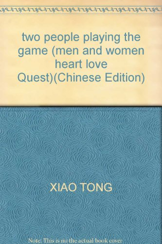 two people playing the game (men and women heart love Quest)(Chinese Edition)