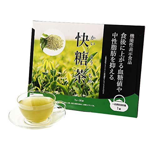 Amazon | 機能性表示食品 快糖茶 30袋 | MBHオンライン | コーヒー ...