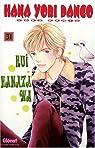 Hana Yori Dango, tome 31 par Kamio