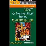 欧·亨利短篇小说集(2级) (书虫·牛津英汉双语读物) (English Edition)