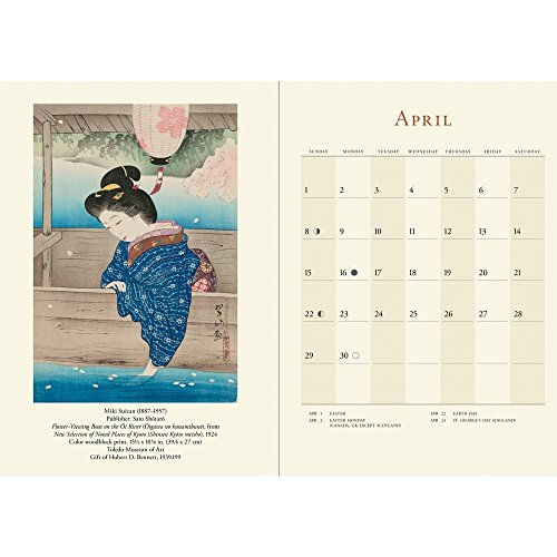 Japanese Woodblock Prints 2018 Engagement Planner Calendar Photo #3