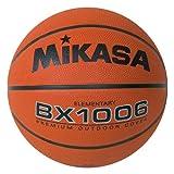 Mikasa BX1006 Varsity Series Basketball