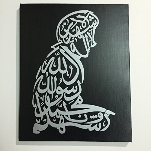 Global Artwork - Handmade Arabic Calligraphy Islamic Wall Art Black White Silver Oil Paintings on Canvas for Living Room Home Decorations Wooden Framed (40x50cm) (Calligraphy Wall Art)