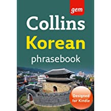 Collins Gem Korean Phrasebook and Dictionary (Collins Gem)