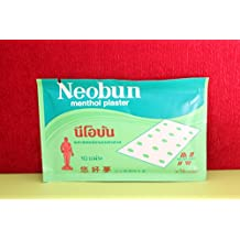 NeoBun - Chinese Pain Relief Menthol Pads Patch Value Pack x 2 Packs (1 Pack = 10 Sheet Pads)