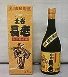 琉球泡盛  北谷長老 長期熟成古酒 43度 720ml