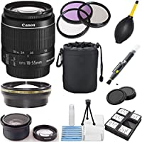 Canon EF-S 18-55mm f/3.5-5.6 IS Digideals Lens Bundle Kit for Canon SLR Cameras (Non-retail Packaging)