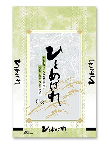 米袋 ポリポリ ネオブレス ひとめぼれ 花つづり 10kg 1ケース(500枚入) MP-5211 B078T8Q214 1ケース(500枚入) 10kg用米袋