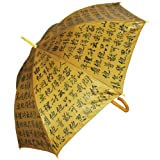 PealRa Chinese Calligraphy Anti Bullying with Translation Umbrella