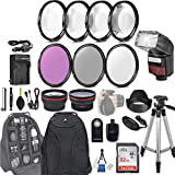 58mm 28 Pc Accessory Kit for Canon EOS T6i, T7i, 77D, T6s, 750D, 800D, 760D DSLRs with 0.43x Wide Angle Lens, 2.2x Telephoto Lens, LED-Flash, 32GB SD, Filter & Macro Kits, Backpack Case, and More