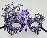 New Women Swan Metal Mask Venetian Style Purple Colorful Masquerade Mask Party