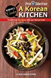 img - for A Korean Kitchen : Traditional Recipes with an Island Twist(Hardback) - 2013 Edition book / textbook / text book