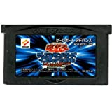 Yu-Gi-Oh! Worldwide Edition: Stairway to the Destined Duel - JAPANESE EDITION - Gameboy Advance Game (GBA)