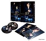 [DVD]劇場版 『ペ・ヨンジュン 3D in東京ドーム2009』