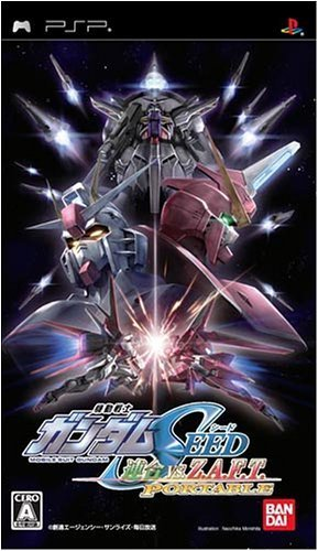 Mobile Suit Gundam Seed: Rengou vs. Z.A.F.T. Portable [Japan Import] by Bandai (Image #3)