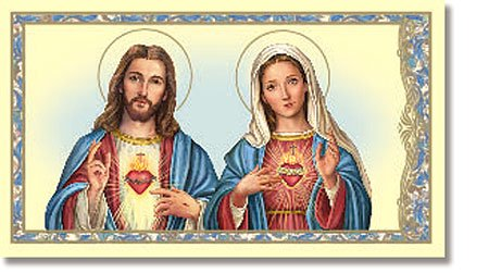 (Religious Catholic Gift Jesus Christ Blessed Virgin Mary Madonna Prayer to the Sacred and the Immaculate Heart Holy Card)