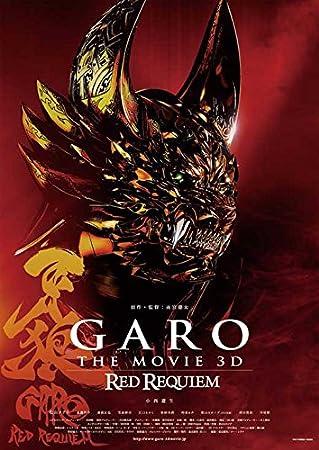 Amazon.com: Garo la película: Rojo Requiem Cartel (11