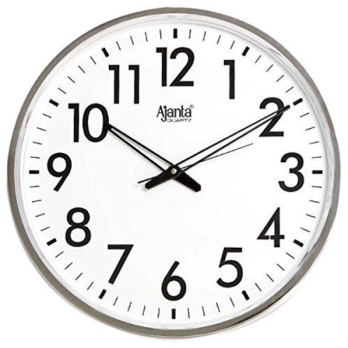 Ajanta Abstract Metal Quartz Wall Clock (32 cm x 32 cm x 3.5 cm, White)