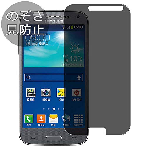 Synvy Privacy Screen Protector Film for Samsung Galaxy Beam2 G3858 Beam 2 Anti Spy Protective Protectors [Not Tempered Glass] Updated Version