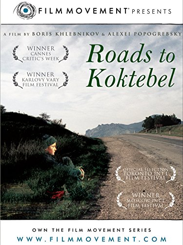 2003 Official Head - Roads to Koktebel (English Subtitled)