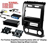 Ford F150 2015-2017 Integrated Installation Kit