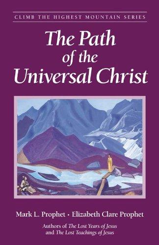 Universal Path - 2