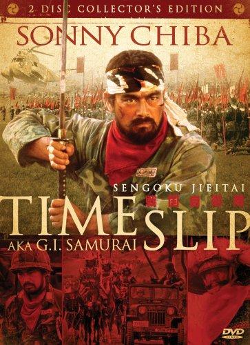 Time Slip (aka GI Samurai) Two-Disc Special Edition ()