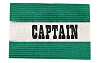 Champion Sports Captain Arm Bands, Green