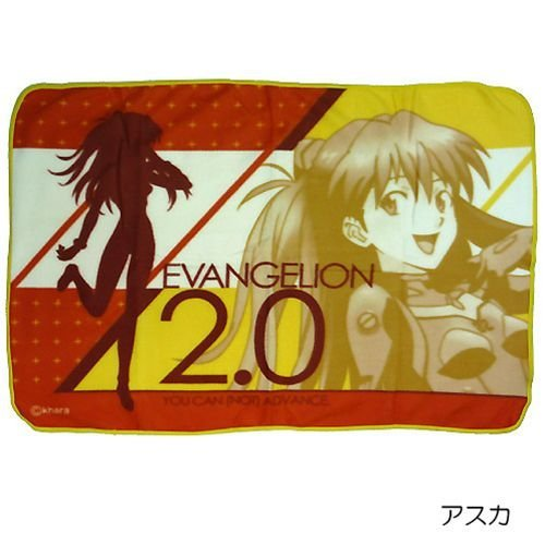 Rebuild of Evangelion Asuka fleece blanket (japan import)