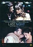 Last Night [Italian Edition]