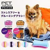 ペット専用 ペットティーザー 犬 グルーミング ブラシ 換毛期 毛のもつれをときほぐす 抜け毛