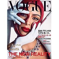 VOGUE JAPAN 表紙画像
