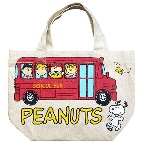 Peanut Baumwollzwickel Tasche Schulbus (Japan Import / Das Paket und das Handbuch werden in Japanisch)