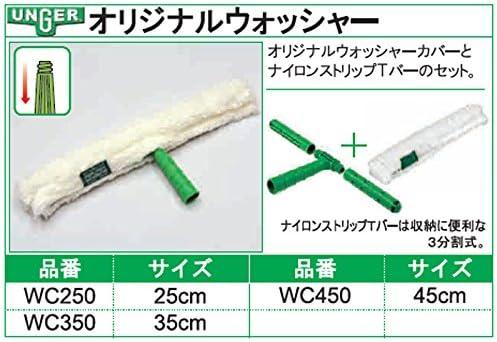 25 cm Unger StripWasher STRIP-PAC ORIGINAL CPL wei/ß