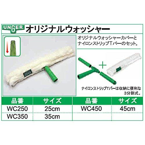 35 cm Tama/ño Unger WC350 StripWasher 1 ud