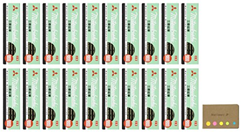 Uni Mitsubishi 9800 Pencil, 2B, 20-pack/total 240 pcs, Sticky Notes Value Set by Stationery JP (Image #2)