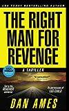 The Jack Reacher Cases (The Right Man For Revenge) (Volume 2)