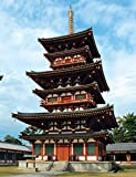 The Genius of Japanese Carpentry: Secrets of an
