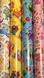 4 x Pack of Gift Wrapping Paper - Kids (Styles and Colours May Vary)