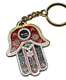 Best Nazareth Market Store Man Medallions - Hamsa Hebrew Prayer for the Road Key Chain Review