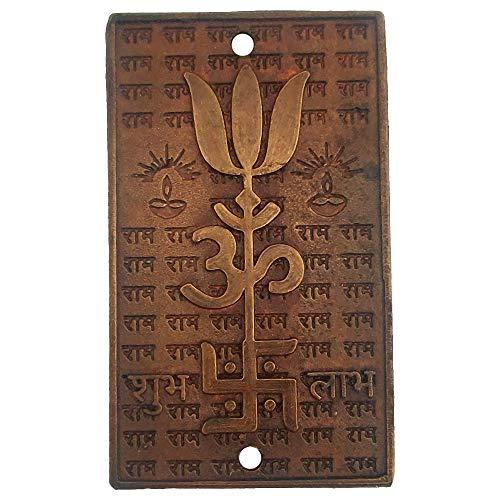 Divya Mantra Indian Traditional Trishul Om Swastika Yantra with Shubh Labh Spiritual Metal Wall Hanging Showpiece Ornament/Hindu Religious Trisakthi Vastu Pooja Item Collectible - Home Decor Gift