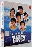 Water Boys Season 2 Japanese Tv Drama dvd Digipak boxset English Sub NTSC All