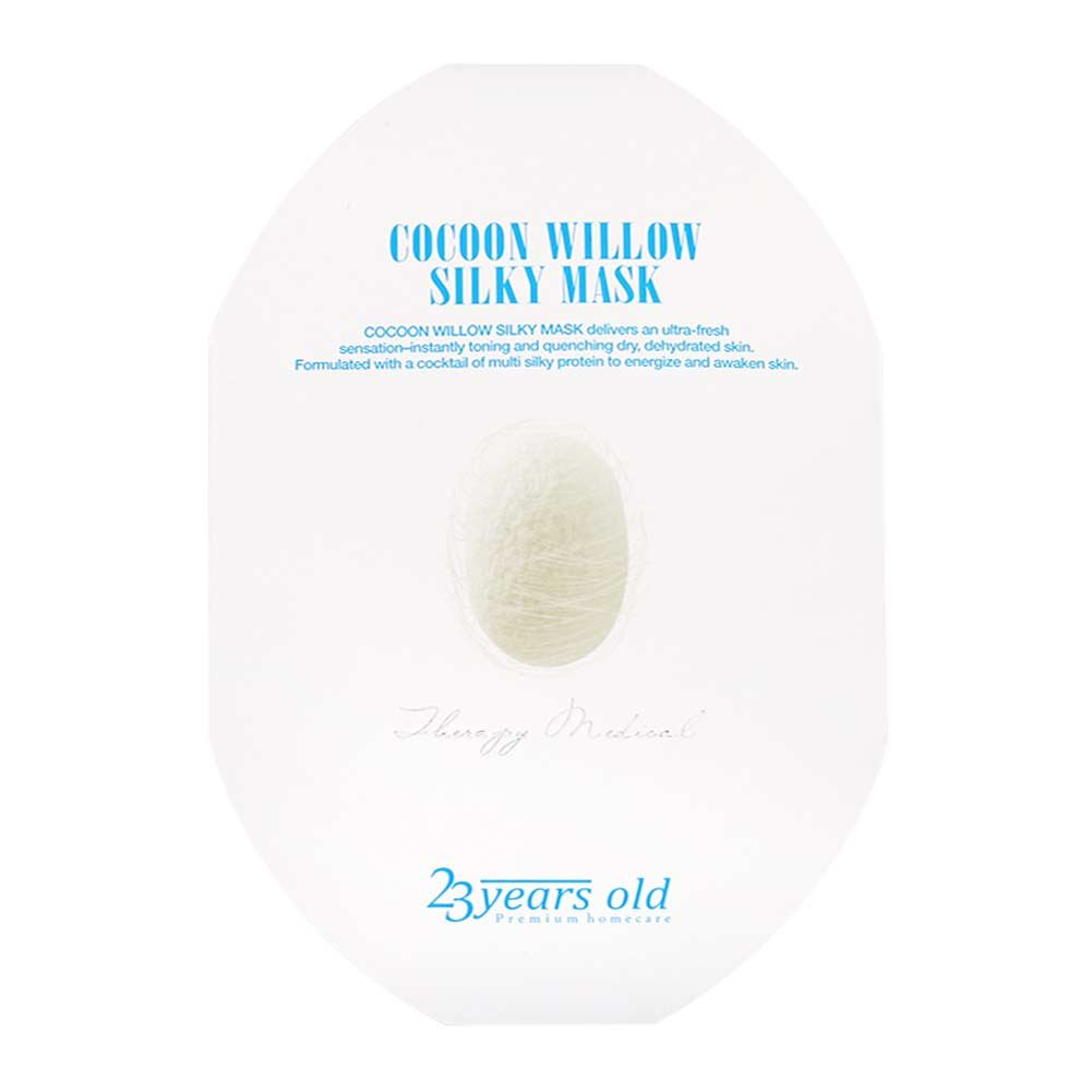 Polysorb face mask: effectiveness reviews 23