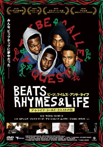 A Tribe Called Quest - Beats.Rhymes & Life: The Travels Of A Tribe Called Quest [Japan DVD] TMSS-263