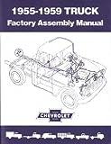 1955 1956 CHEVROLET PICKUP TRUCK Assembly Manual
