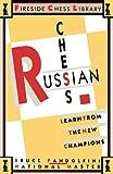 Russian Chess, Bruce Pandolfini, 0671619845